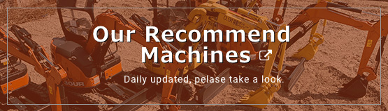 Recommended sales machine